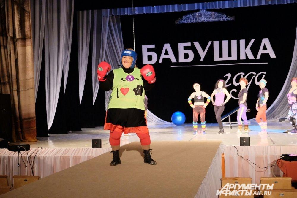 Зрители увидели участниц во время первого этапа «Fitness леди».