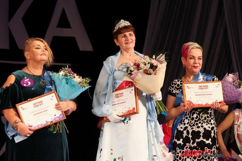 Второй и первой вице-бабушками стали 56-летняя Эльвира Пономарева и 57-летняя Лилия Казанцева, соответственно.