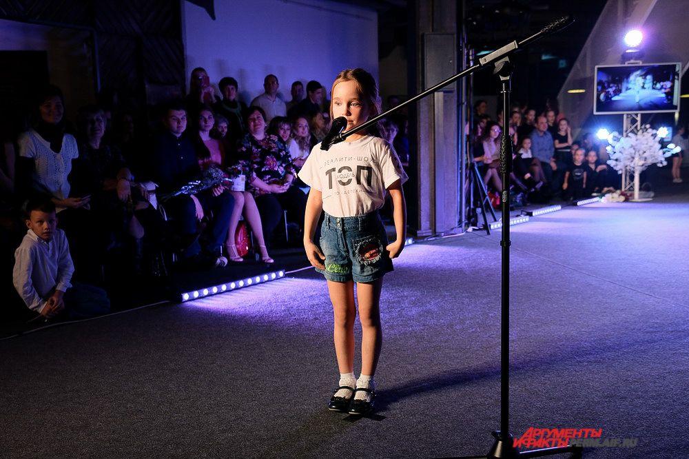 Финал конкурса красоты «Топ-модель по-детски 2017» прошёл в Перми в воскресенье, 5 ноября.