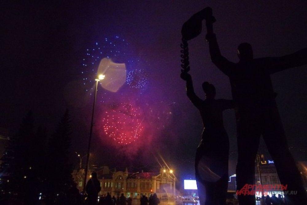Праздник продолжился культурной акцией «Ночь музеев».
