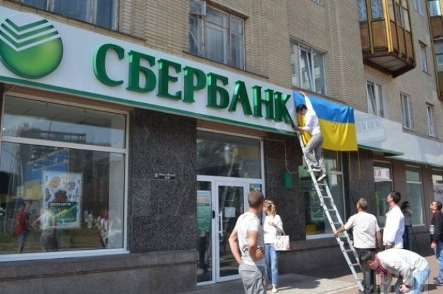 Российскому банку отказали вовзыскании сУкрзализныци 1,5 млрд грн