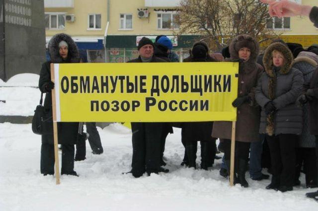 Это будет уже 4-ый всероссийский митинг.