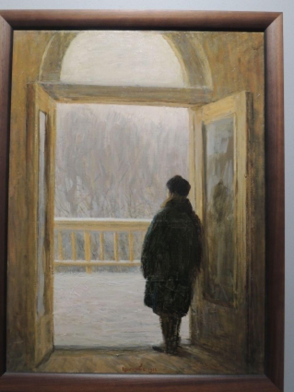 «Мастерская на веранде». Автор: Виктор Цыплаков, 1982