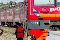 До 30 ноября поезда будут курсировать по особому расписанию. Часть маршрутов сократят или даже отменят.