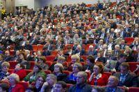 500 депутатов собрались на съезд.