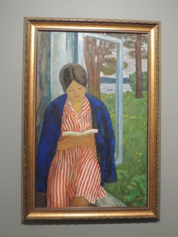 «У окна». Автор: Геннадий Мызников, 1977