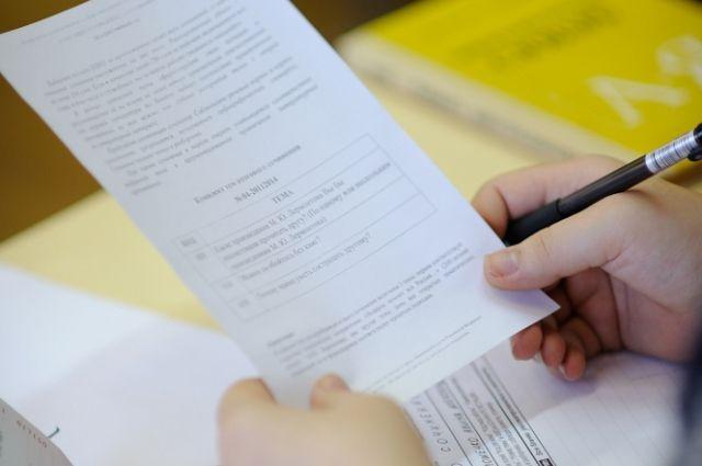 ВАдыгее прошла апробация печати материалов ЕГЭ порусскому языку