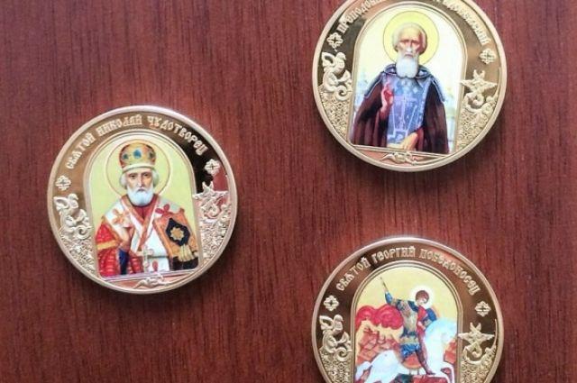 У 56-летнего прокопчанина украли сувенирные монеты.