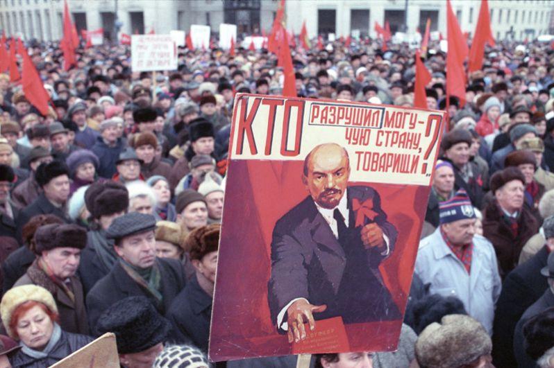 На Октябрьской площади у памятника Владимиру Ильичу Ленину состоялся митинг, организованный по инициативе движений «Трудовая Москва» и «Союз рабочих». 7 ноября 1991 год.