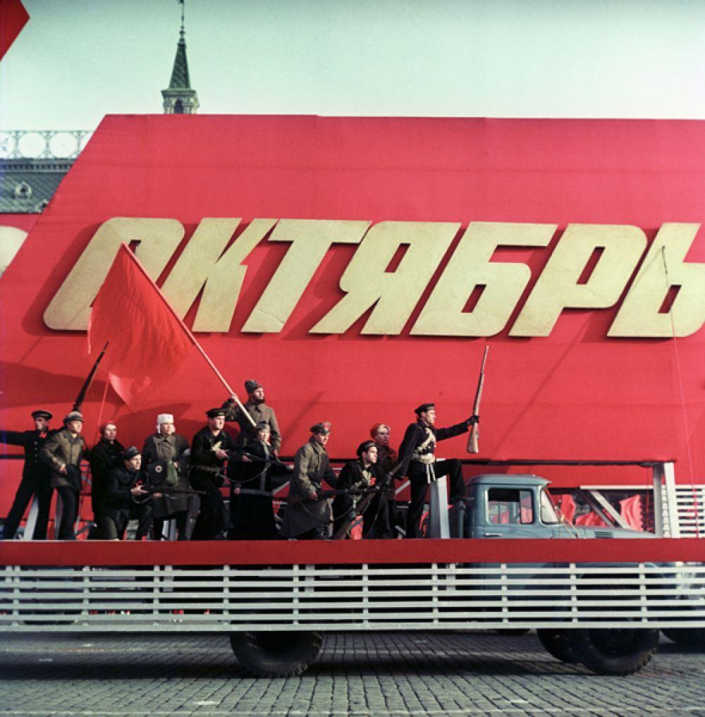 Во время парада в день празднования 50-летия годовщины Великой Октябрьской социалистической революции. 7 ноября 1967 года.