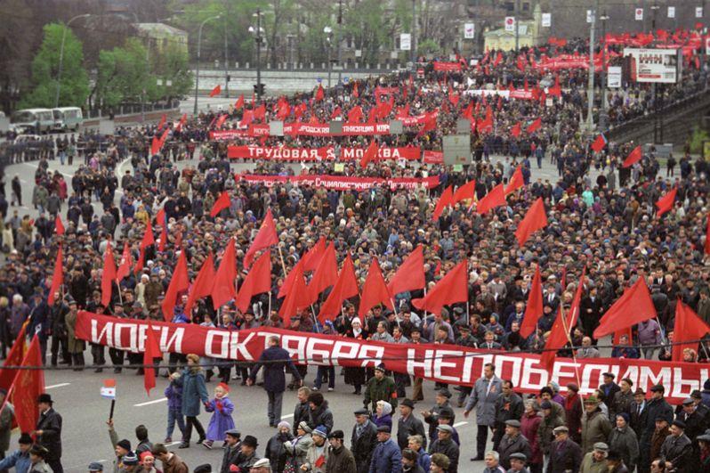 Демонстрация участников оппозиционных политических организаций и движений России 7 ноября 1996 года, посвященная 79-й годовщине Октябрьской революции.
