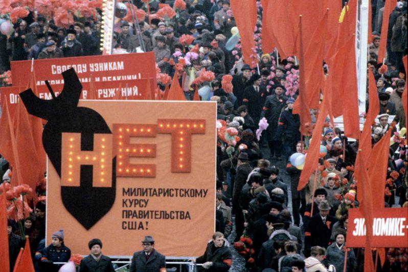 Демонстрация трудящихся на Красной площади в день празднования 64-ой годовщины Великой Октябрьской Социалистической революции. 7 ноября 1981 года.
