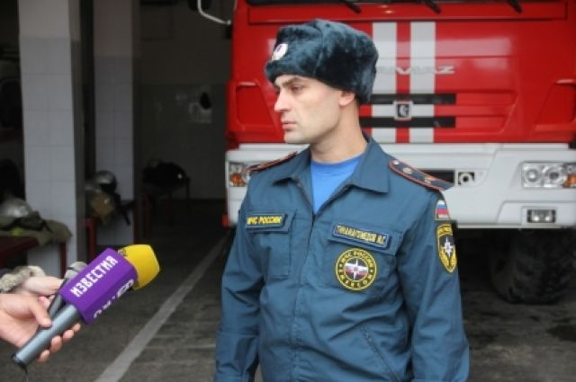 МЧС Дагестана назвало имя пожарного вернувшего 15 млн руб. собственнику