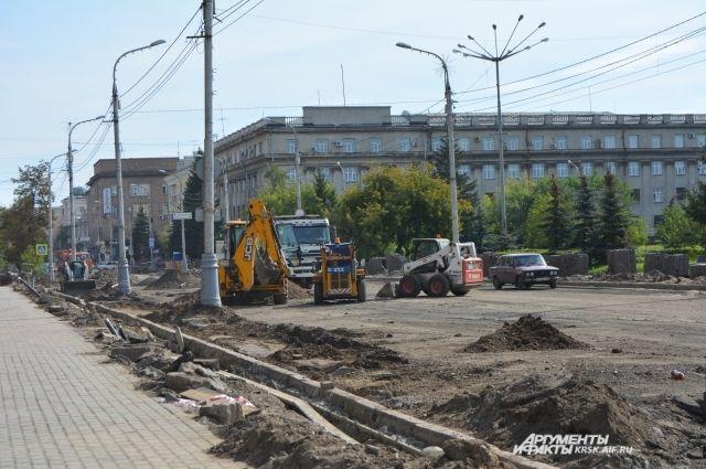 Генпрокуратура Красноярска выявила хищения накап.ремонтах вцентре города