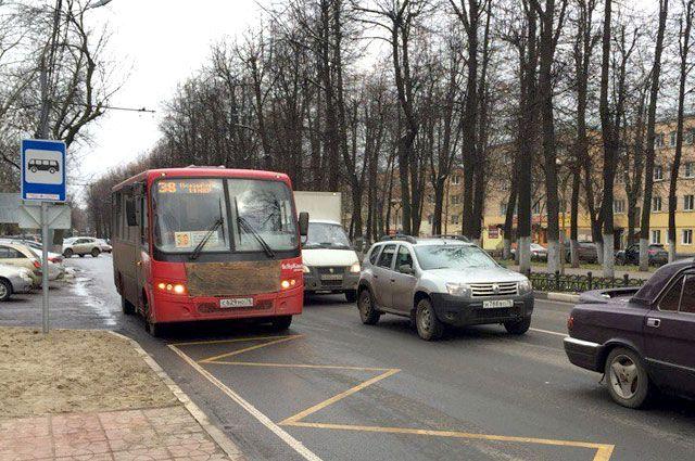 Законность поднятия стоимости проезда вмаршрутках проверят ярослаские антимонопольщики