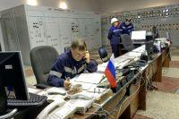 Стали известны подробности сбоя в работе «Южно-Кузбасской ГРЭС».