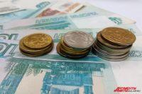 Превышение доходов над расходами составляет 917 млн рублей.