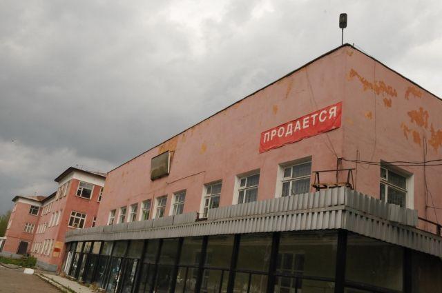 Завод в 2006 г. вошёл в процедуру внешнего управления.
