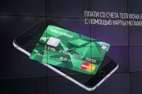 Предложение актуально для владельцев банковских карт «МегаФона»