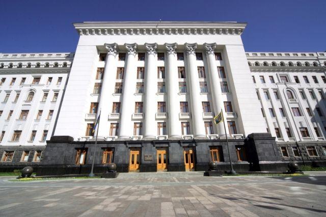 Сколько обходится украинцам содержание Порошенко— Дорогой президент