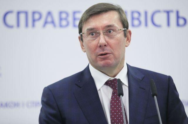 Луценко: Политики сорвали создание Госбюро расследований
