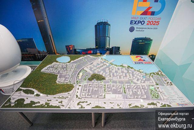 Мастер-план «выставочной» застройки Екатеринбурга врамках Экспо-2025 представят в столице России