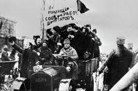 Народная милиция. 1917 год.