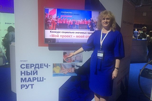 Социальные проекты из Кузбасса признаны одними из лучших в стране.