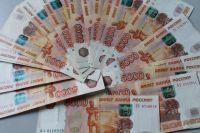Упавшей в автобусе тюменке выплатят 20 тысяч рублей