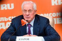 Николай Азаров.