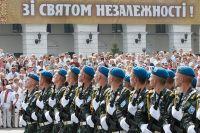 Украинские десантники.