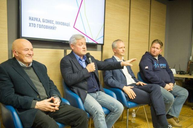 В Киеве прошел круглый стол «Наука, бизнес, инновации. Кто главный?»