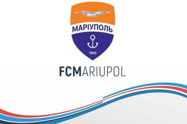 ФК «Мариуполь» отказал «Динамо» в переигровке пропущенного матча