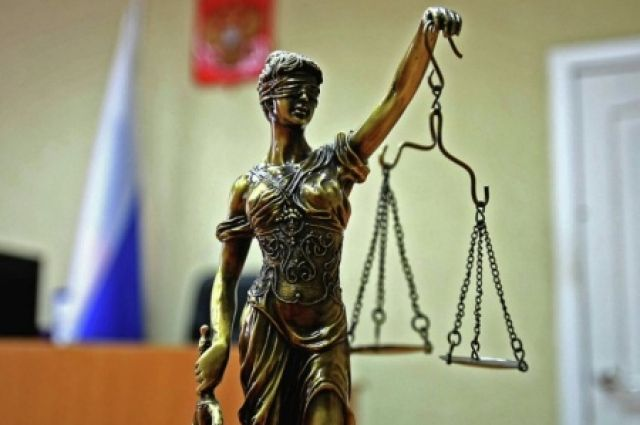 Экс-ректор аграрного получил 2,5 лет колонии замошенничество