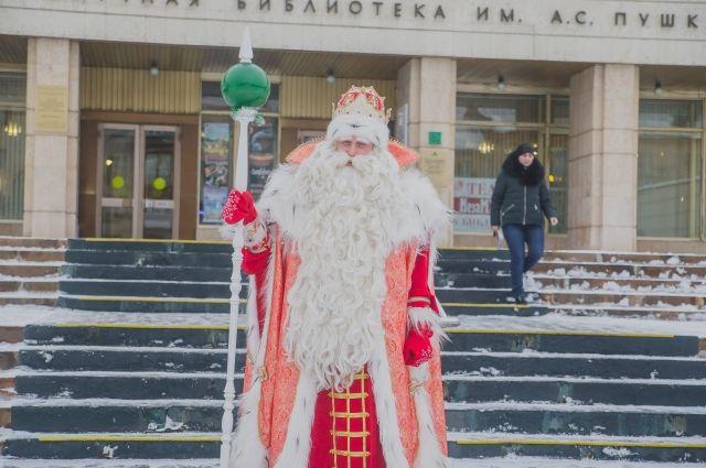 В столицу Кузбасса приехал главный Дед Мороз страны.