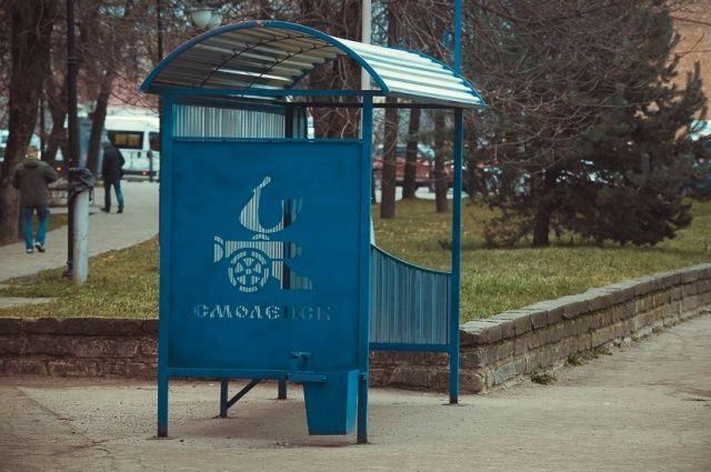 Мэр Смоленска: «Новые остановки должны быть превосходно закреплены»
