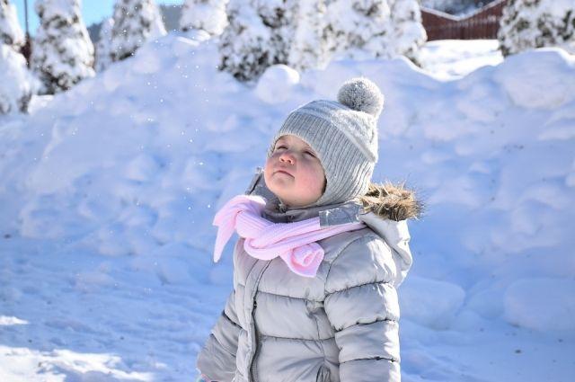 Зима — время активного отдыха!
