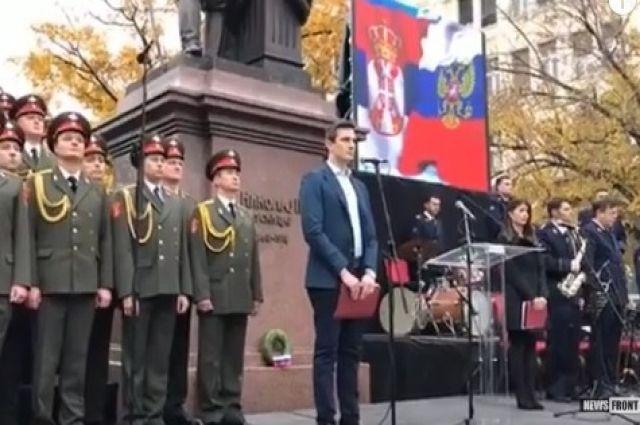 ВБелграде прошла церемония открытия парка им.ансамбля Александрова