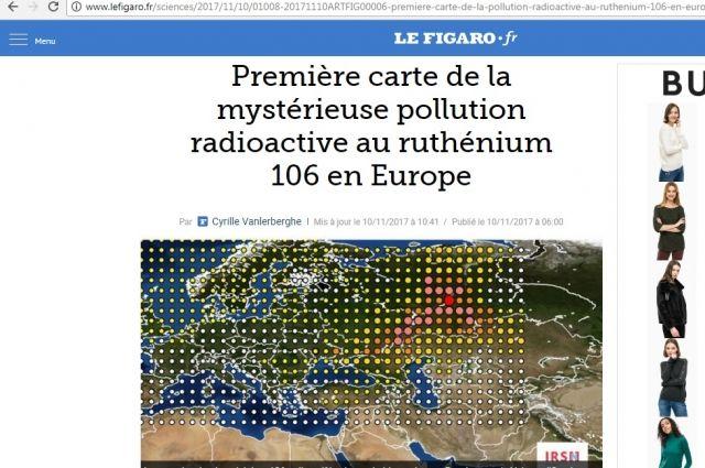 Университет  ядерной безопасности Франции проинформировал  обутечке радиации вРФ либо  Казахстане
