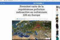Возможное место загрязнения отмечено на карте красным цветом.