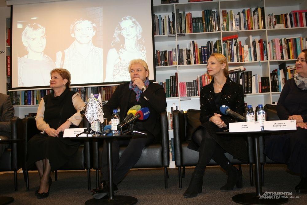 Илзе и Андрис Лиепа представили «Уральские сезоны» в Ельцин Центре.