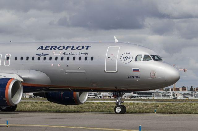Доля закупок «Аэрофлота» на электронной площадке составила почти 100%