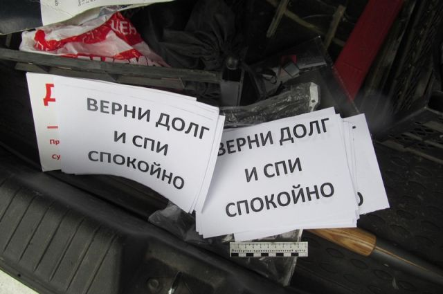 Роскомнадзор: Звонки коллекторов должникам без ихсогласия незаконны