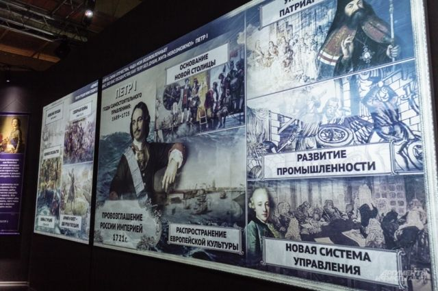 Уроки истории стартовали в Тюменской области