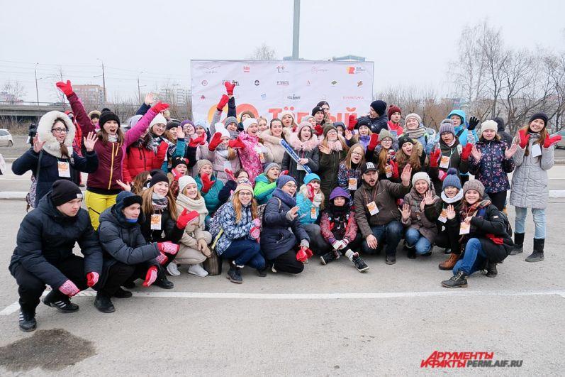 Команда волонтёров благотворительной акции.