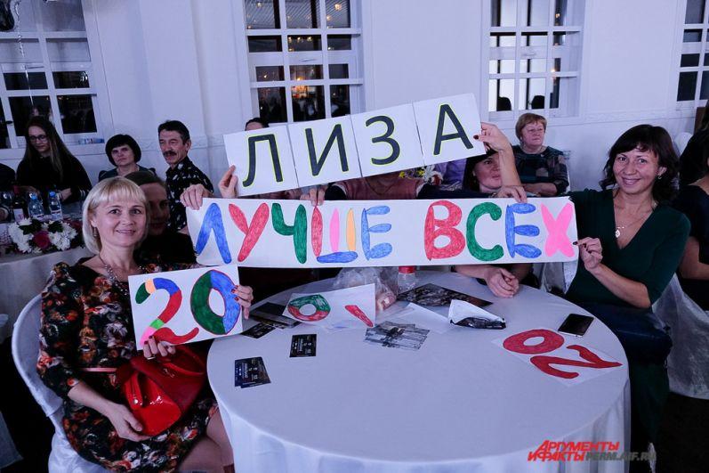 Некоторые зрители пришли с плакатами, чтобы поддержать участниц конкурса.