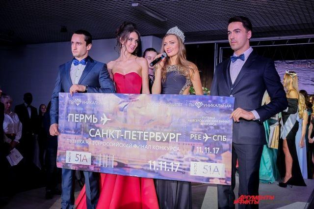Победительница на Всероссийском этапе будет бороться за главный приз – квартиру в Санкт-Петербурге или автомобиль.