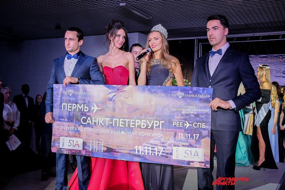 Победительница конкурса красоты «Ты уникальная» Марина Сидорова.