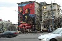 Граффити с изображением Кузьмы Минина и Дмитрия Пожарского.