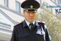 Полицейский попал в 10-ку Всероссийского конкурса «Народный участковый».